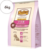 ニュートロ ナチュラルチョイス【超小型犬〜中型犬用】子犬用 チキン&玄米 6kg