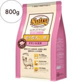 ニュートロ ナチュラルチョイス【超小型犬用】成犬用 チキン&玄米 800g