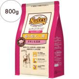 ニュートロ ナチュラルチョイス【超小型犬用】エイジングケア チキン&玄米 800g