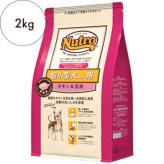 ニュートロ ナチュラルチョイス【超小型犬用】エイジングケア チキン&玄米 2kg