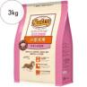 ニュートロ ナチュラルチョイス【小型犬用】成犬用 チキン&玄米 1kg