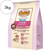 ニュートロ ナチュラルチョイス【大型犬用】子犬用 チキン&玄米 3kg
