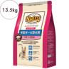 ニュートロ ナチュラルチョイス【中型犬〜大型犬用】エイジングケア チキン&玄米 13.5kg