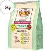 ニュートロ ナチュラルチョイス【全犬種用】子犬用 ラム&玄米 6kg