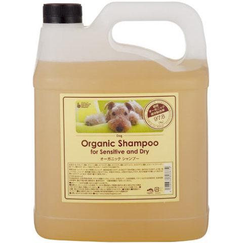 メイドオブオーガニクス made of Organics for Dogオーガニック シャンプー フォー センシティブ アンド ドライ 4L