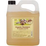 メイドオブオーガニクス made of Organics for Dogオーガニック シャンプー フォー センシティブ アンド ドライ 2.5L