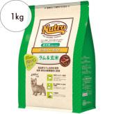 ニュートロ ナチュラルチョイス【超小型犬〜小型犬用】成犬用 ラム&玄米 1kg