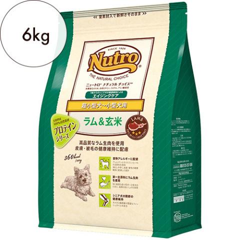 ニュートロ ナチュラルチョイス【超小型犬〜小型犬用】エイジングケア ラム&玄米 6kg
