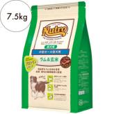 ニュートロ ナチュラルチョイス【中型犬〜大型犬用】成犬用 ラム&玄米 7.5kg