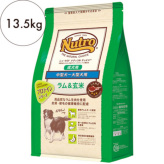 ニュートロ ナチュラルチョイス【中型犬〜大型犬用】成犬用 ラム&玄米 13.5kg