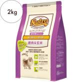 ニュートロ ナチュラルチョイス【超小型犬〜小型犬用】成犬用 鹿肉&玄米 2kg