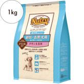 ニュートロ ナチュラルチョイス【避妊・去勢犬用 超小型犬〜小型犬用】成犬用 チキン&玄米 1kg