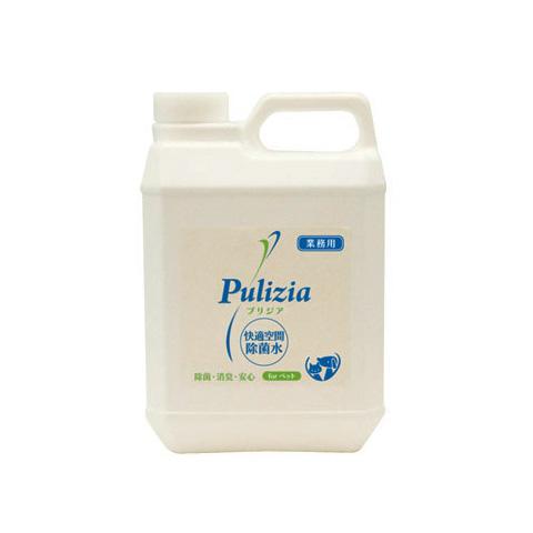 Pulizia プリジア 業務用 2L