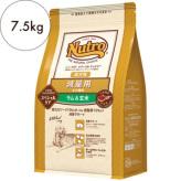 ニュートロ ナチュラルチョイス【減量用】全犬種用 成犬用 ラム&玄米 7.5kg