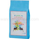 CUPURERA(クプレラ)ホリスティックグレインフリー キャットフード 4.54kg