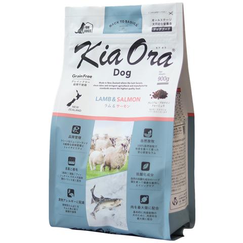 【KiaOra】キアオラ ラム 900g