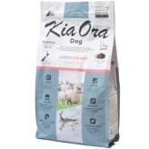 【KiaOra】キアオラ ラム 2.7kg