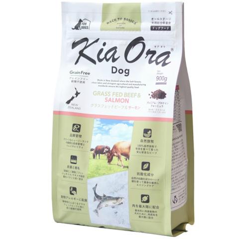 【KiaOra】キアオラ グラスフェッドビーフ 900g