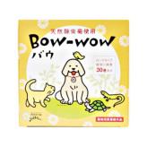 動物用 蚊取り線香 バウ BOW-WOW