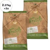 【NaturallyFresh】ナチュラリーフレッシュ ターキー&ラビット 2.27kg×2袋