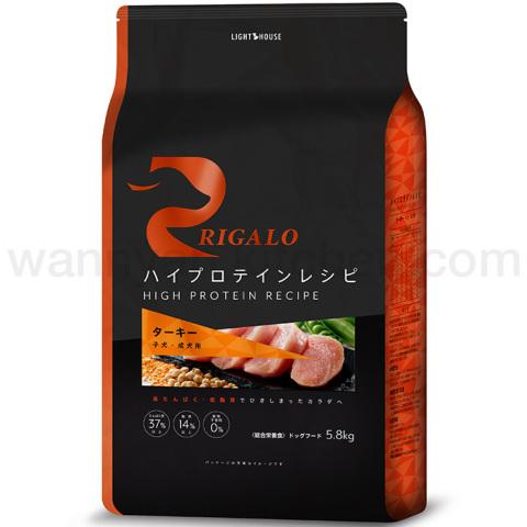 リガロ(RIGALO)ハイプロテイン ターキー 5.8kg