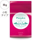【プレイアーデン】ロイヤルバランス 8kg