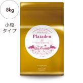 【プレイアーデン】プレミアムケア 8kg