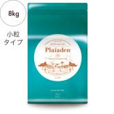 【プレイアーデン】グルメ 8kg