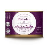 【プレイアーデン】100%有機 チキン 200g