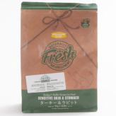 【Naturally Fresh】ナチュラリーフレッシュ ターキー&ラビット 1kg
