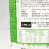【PetKind】ペットカインド(トライプドライ)グリーンビーフトライプ 6.35kg