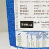 【PetKind】ペットカインド(トライプドライ)グリーンラムトライプ 2.72kg