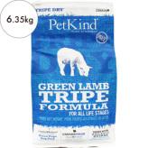 【PetKind】ペットカインド(トライプドライ)グリーンラムトライプ 6.35kg