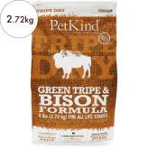 【PetKind】ペットカインド(トライプドライ)グリーントライプ&バイソン 2.72kg
