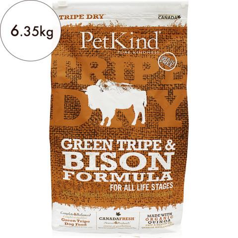 【PetKind】ペットカインド(トライプドライ)グリーントライプ&バイソン 6.35kg