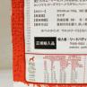 【PetKind】ペットカインド(トライプドライ)グリーントライプ&ワイルドサーモン 6.35kg