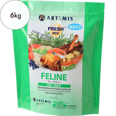 アーテミス(ARTEMIS) フィーライン 6kg