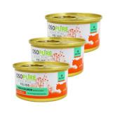アーテミス(ARTEMIS) オソピュア グレインフリー ツナ&サーモン缶 85g×3缶
