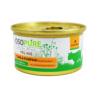 アーテミス(ARTEMIS) オソピュア グレインフリー ツナ&パンプキン缶 85g