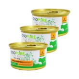 アーテミス(ARTEMIS) オソピュア グレインフリー ツナ&パンプキン缶 85g×3缶