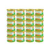 アーテミス(ARTEMIS) オソピュア グレインフリー ツナ&パンプキン缶 85g×24缶
