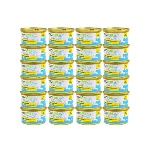 アーテミス(ARTEMIS) オソピュア グレインフリー ツナ&チキン缶 85g×24缶