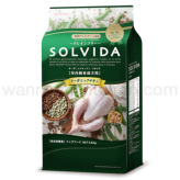 【SOLVIDA】ソルビダ グレインフリー チキン 室内飼育成犬用 3.6kg
