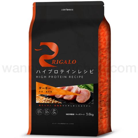 リガロ(RIGALO)ハイプロテイン ターキー 3.6kg