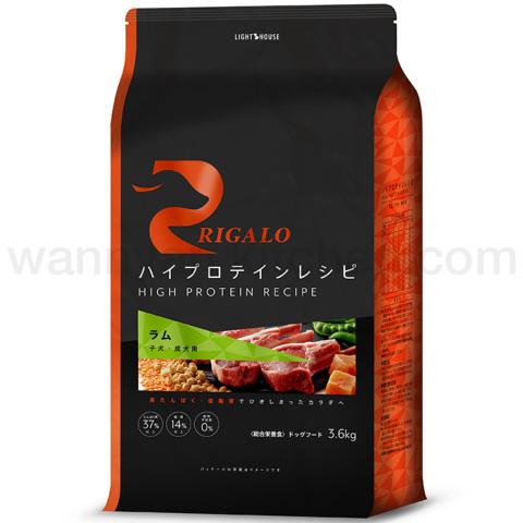 リガロ(RIGALO)ハイプロテイン ラム 3.6kg