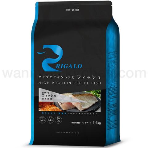 リガロ(RIGALO)フィッシュ 3.6kg