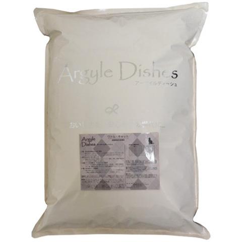 アーガイルディッシュ ワトルキャット 4kg