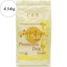 C&R プレミアムドッグ・スモール 小粒(旧SGJプレミアムドッグ小粒)4.54kg