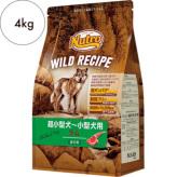 ニュートロ ワイルドレシピ【超小型犬〜小型犬用】 ラム(成犬用)4kg