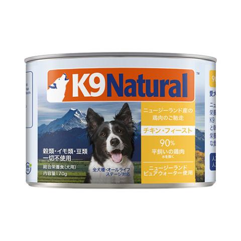 【K9ナチュラル】チキン・フィースト(缶フード)170g